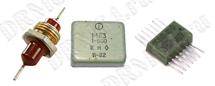 конденсаторы Б18