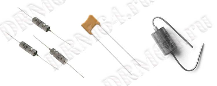 конденсаторы К10-17