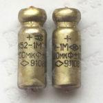 Конденсаторы К52-1М,БМ