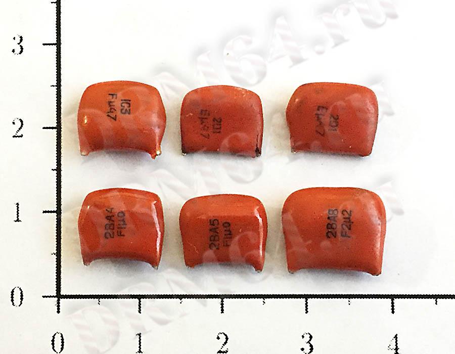 Конденсаторы КМ 1, 2 рыжие