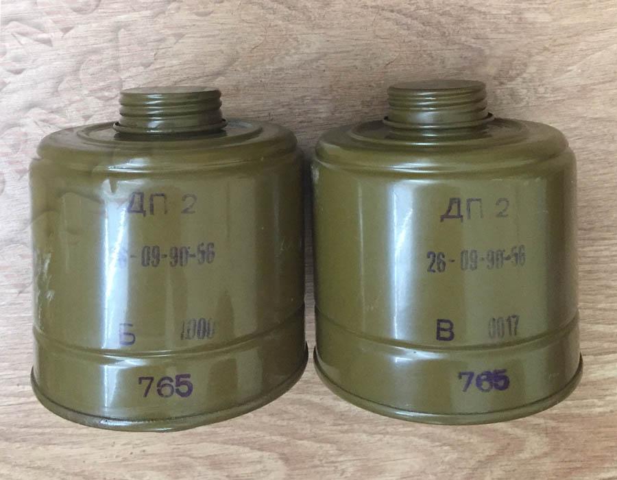 противогазные фильтры ДП-2