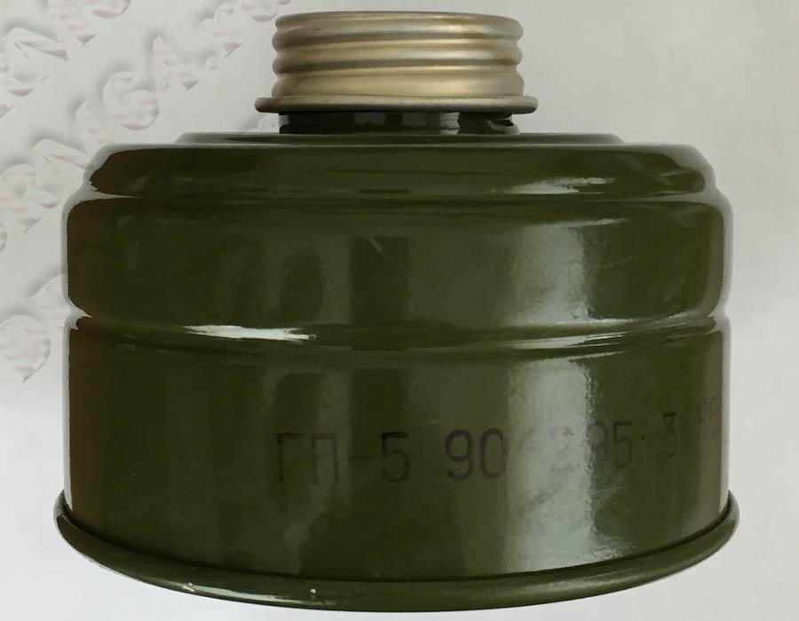 противогазные фильтры ГП-5