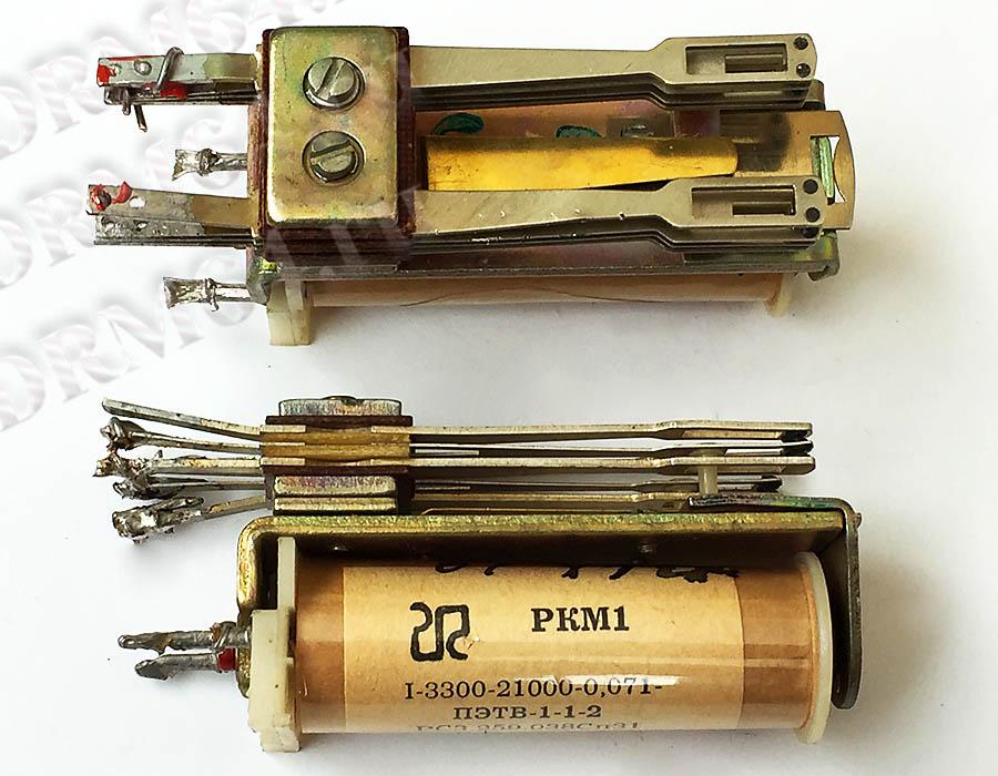 Реле РКМ-1