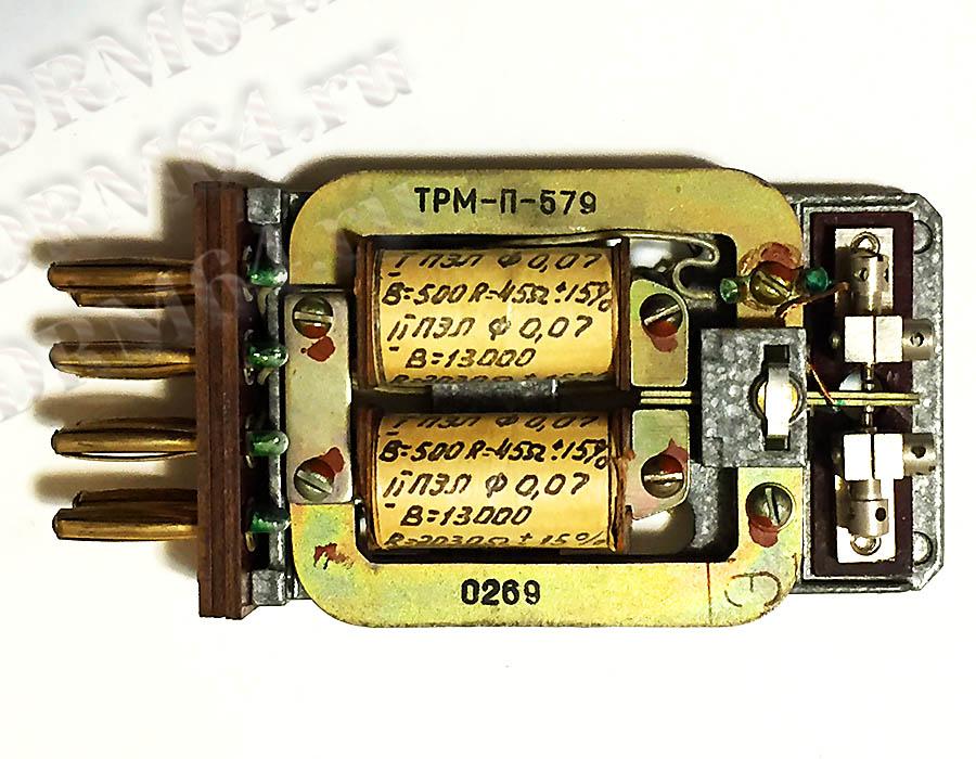 Реле ТРМ-П-579